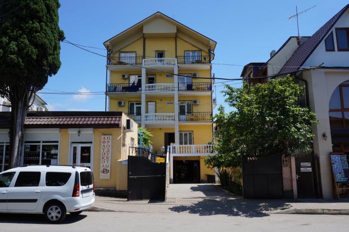 Туры в Абхазию из Уфы