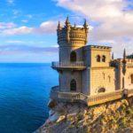 Автобусные туры в Крым